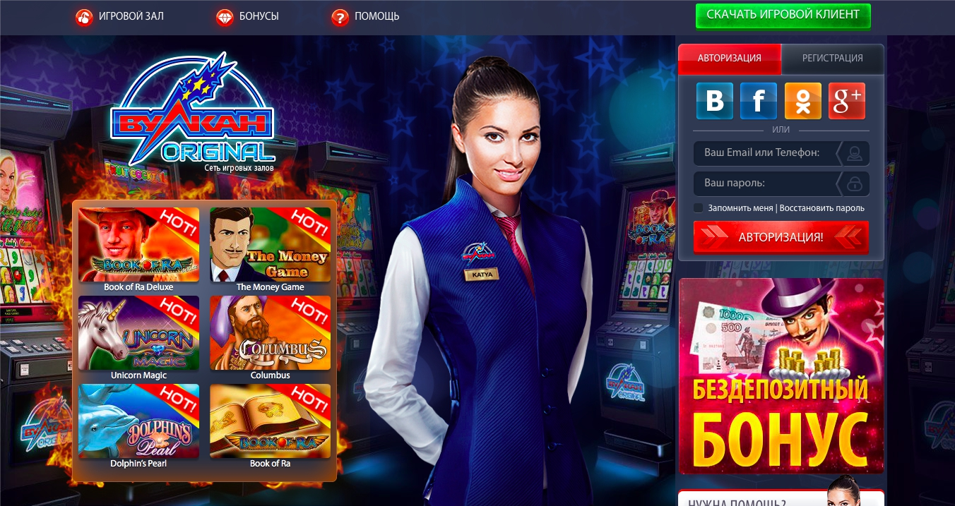 Онлайн poker star lite app