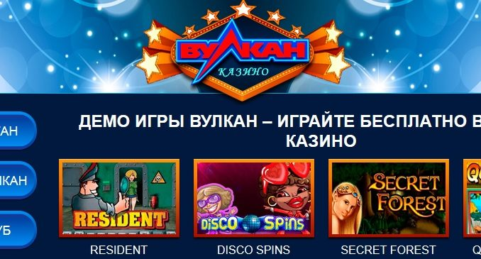 Играть в слот online black widow