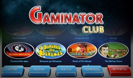 Titan poker играть rakeback unlimited
